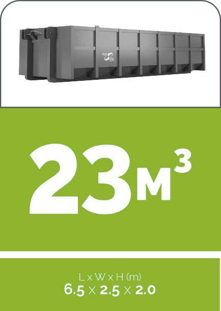23m3 sized skip bin